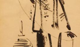 Георгий Нисский. Китаянка