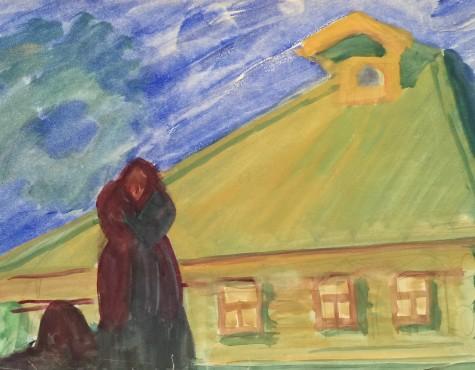 Яковлев Александр. Дом с зеленой крышей.