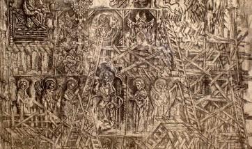 Лекция «Жизнь, Вселенная и структурный символизм Дмитрия Плавинского»