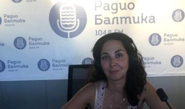 26 июня 2016 — Любовь Агафонова. Интервью на радио Балтика.