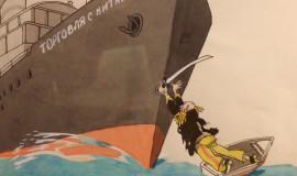 Аминадав Каневский — Торговля с Китаем
