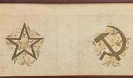 Дейнека Александр. Эскиз орнамента для Кремлевского дворца съездов