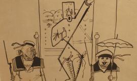 Аминадав Каневский — Иллюстрация к Вере Инбер