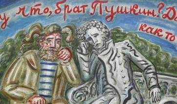 Арефьевцы и Митьки. Семья Шагиных в неофициальном искусстве.