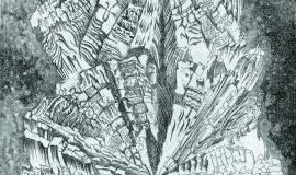 Дмитрий Плавинский — Двойной торец