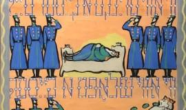 Анатолий Каплан — Еврейская шуточная песня
