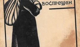 Яков Чернихов — Халатники