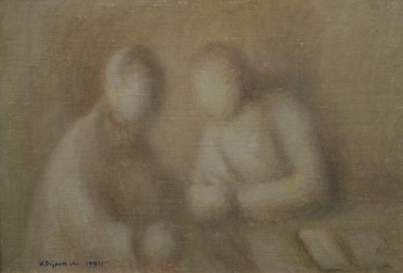 Иосиф Островский «Разговор. Два светлых силуэта» 1991