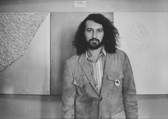 А. Юликов, 1975