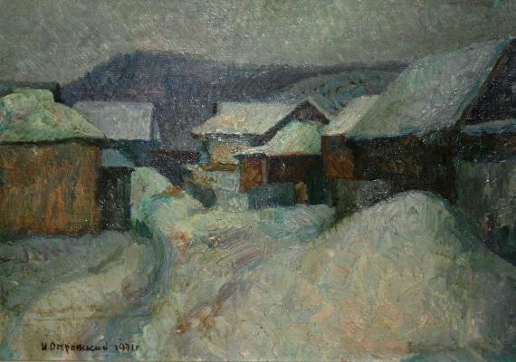 Иосиф Островский «Зимний пейзаж» 1971