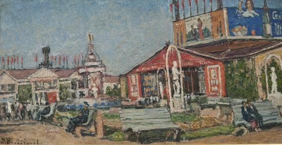Петр Петровичев «Осенний вечер в Кусково» 1901
