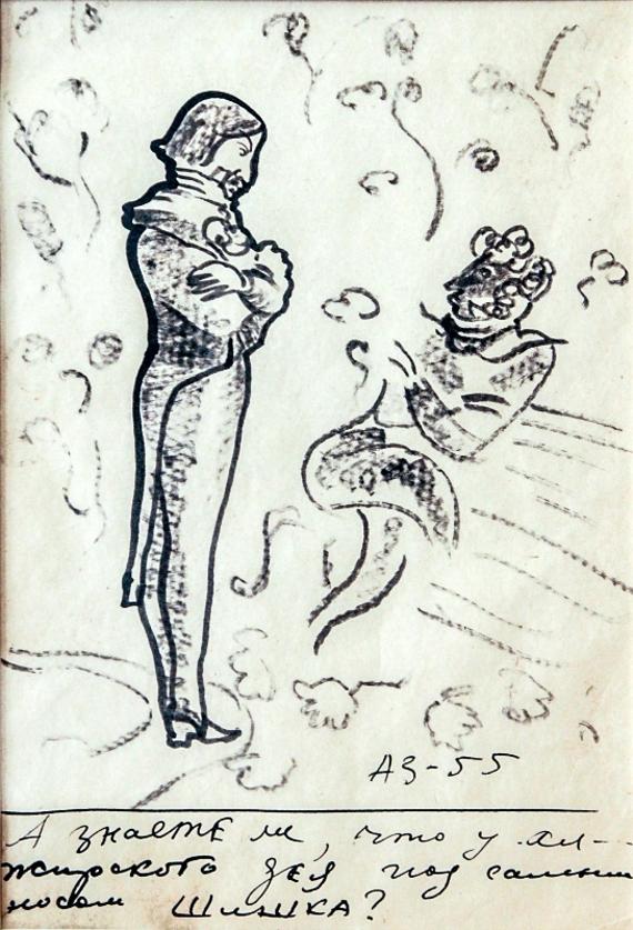 """Анатолий Зверев """"Пушкин и Гоголь"""" 1955"""