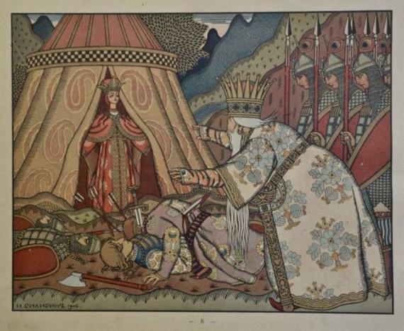 Билибин И.Я. «Иллюстрация к «Сказке о Царе Салтане» А.С. Пушкина 1906 г.
