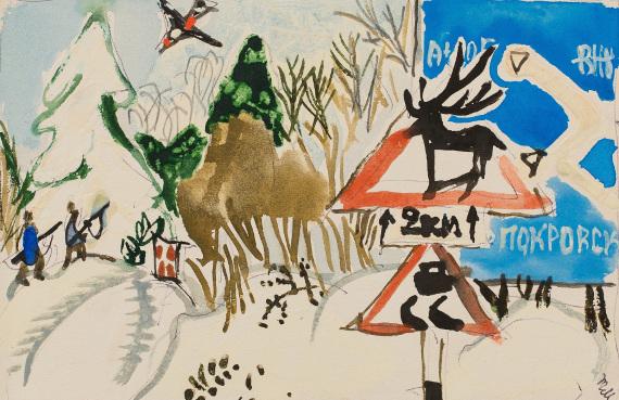 Татьяна Маврина. Из альбома «Павловская слобода». 1976