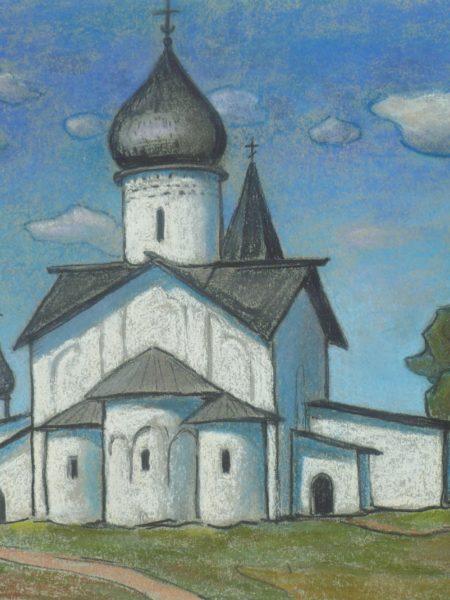 Смирнов-Русецкий Борис. Псков-церковь Вознесения.