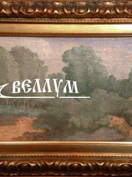 Крымов Николай. Летний пейзаж.