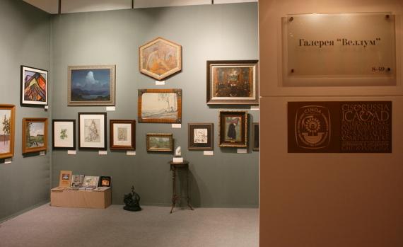 Галерея «Веллум» на 41-ом Российском Антикварном Салоне.