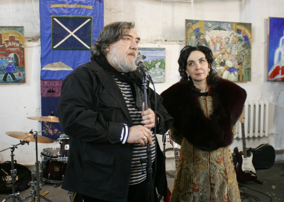 Дмитрий Шагин и Любовь Агафонова