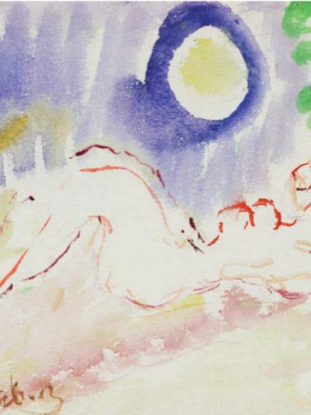 Фонвизин Артур. Леда и лебедь.