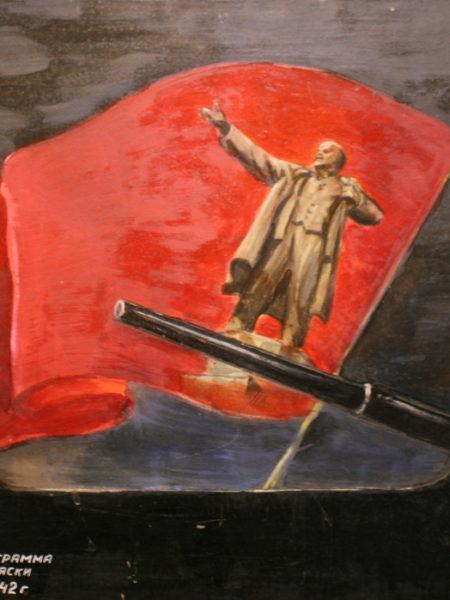 Вильямс Пётр. Отчизна. Театрализованная программа Ансамбля песни и пляски НКВД СССР