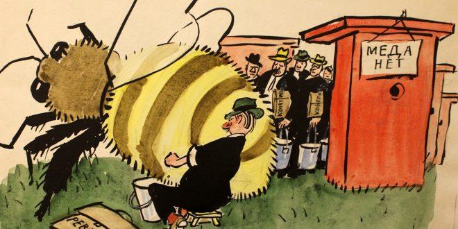 Мурзилка и мировой империализм.  Графика Аминадава Каневского 1920-1950-х гг.