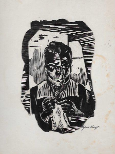 Ермилова-Платова Ефросинья. Портрет.