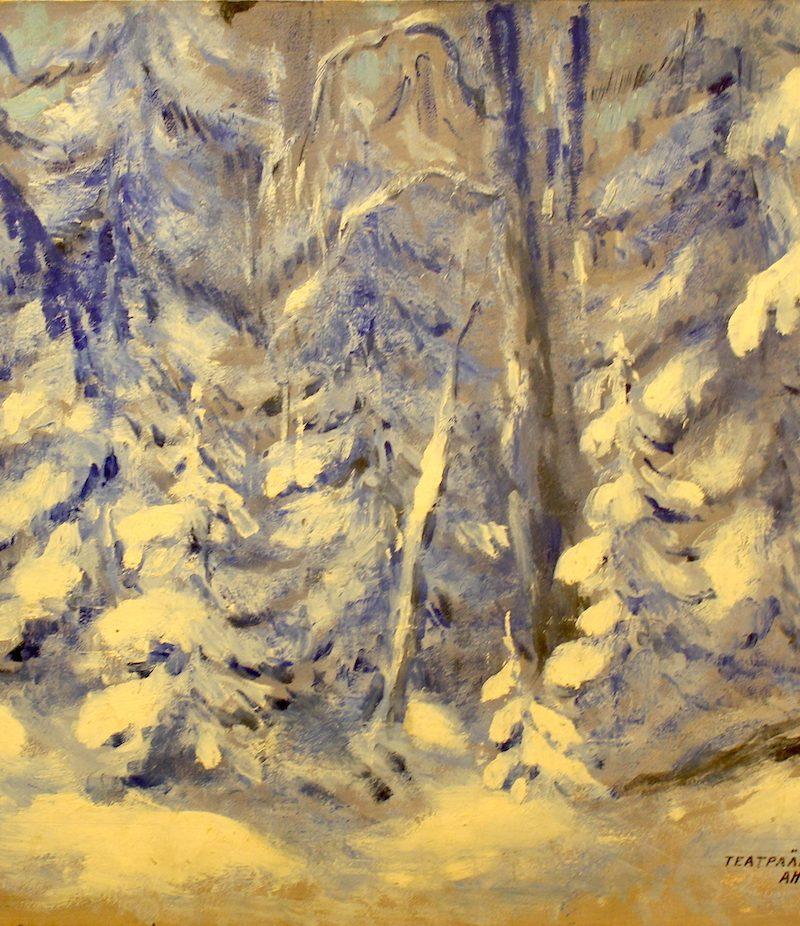Вильямс Пётр. Зимний лес.