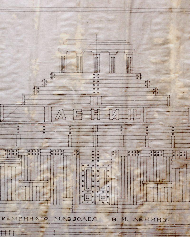 Щусев Алексей. Проект деревянного мавзолея В.И. Ленина.