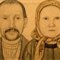 Честняков Ефим. Отец и мать.