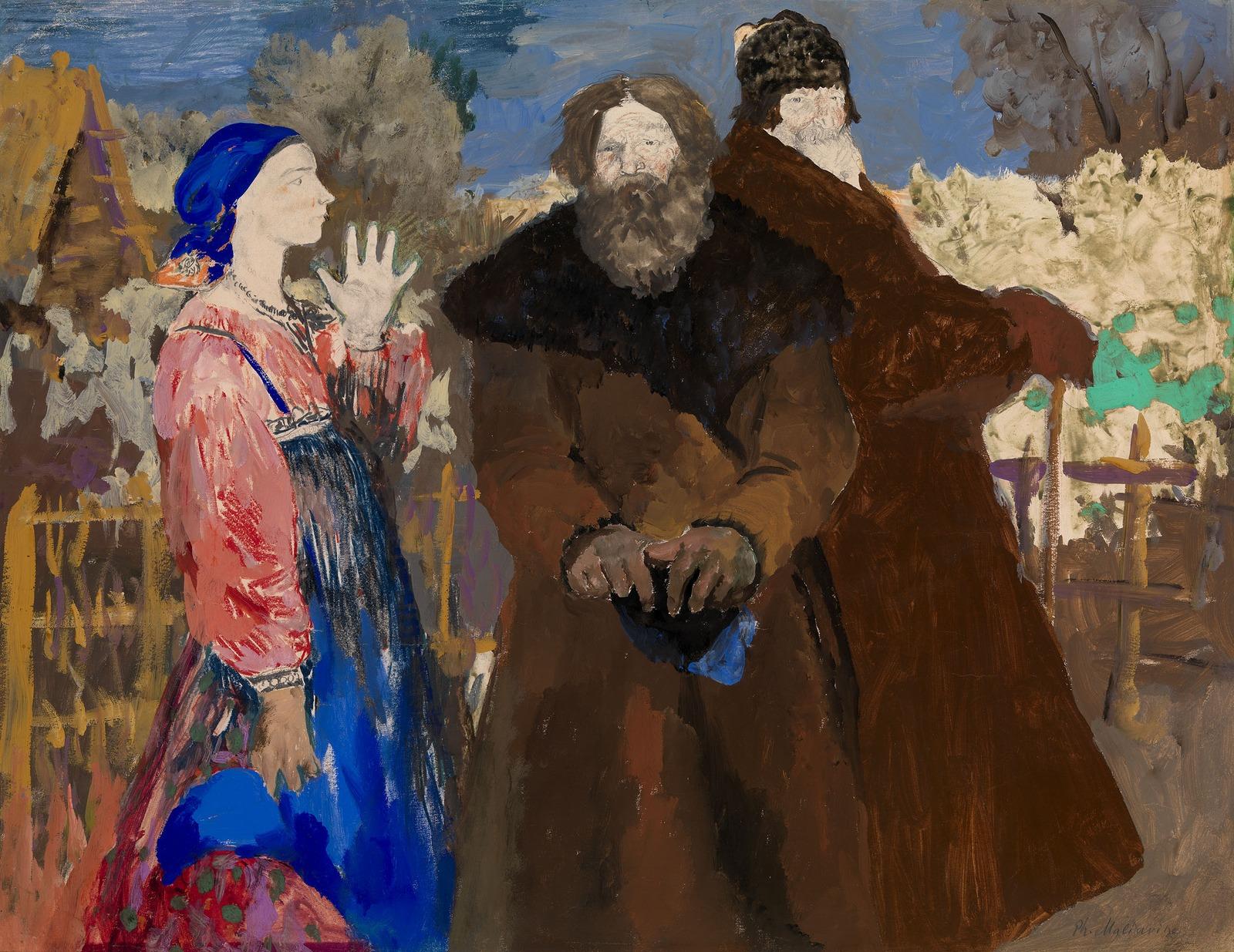 Биография и картины Филиппа Малявина