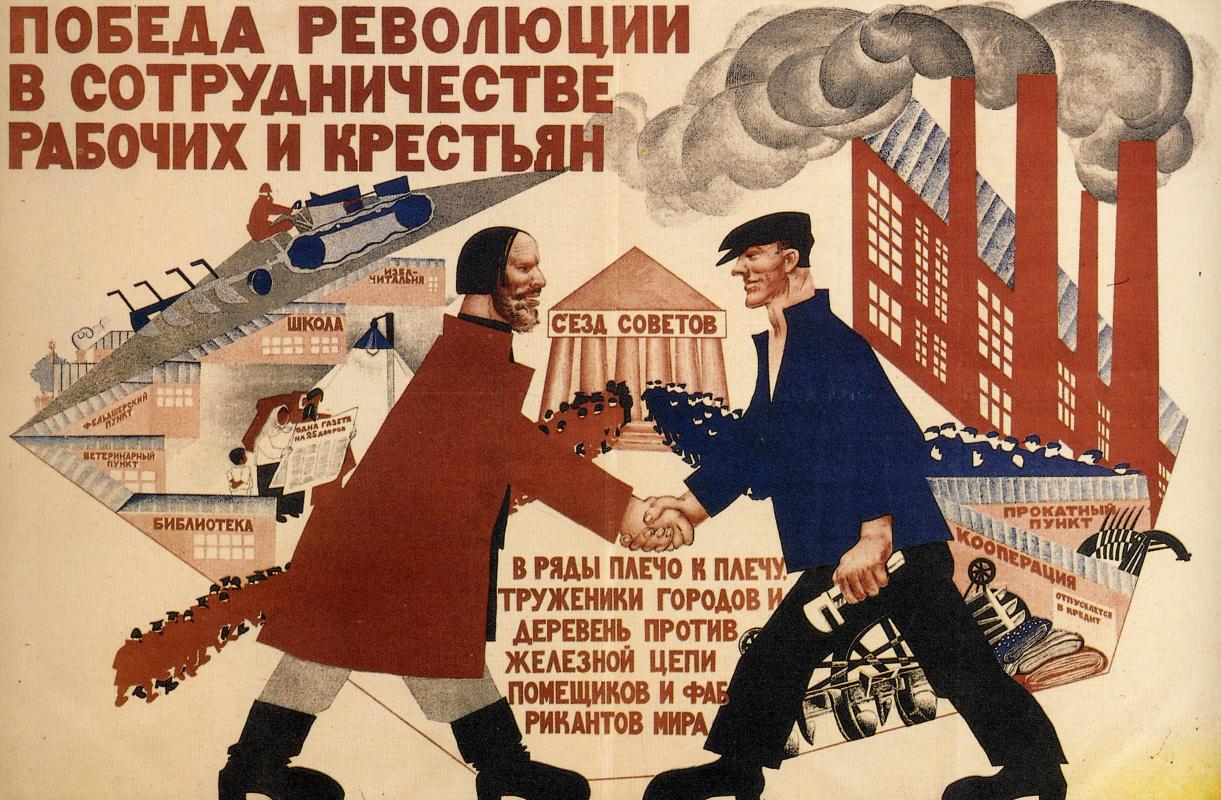 Биография и картины Михаила Черемных