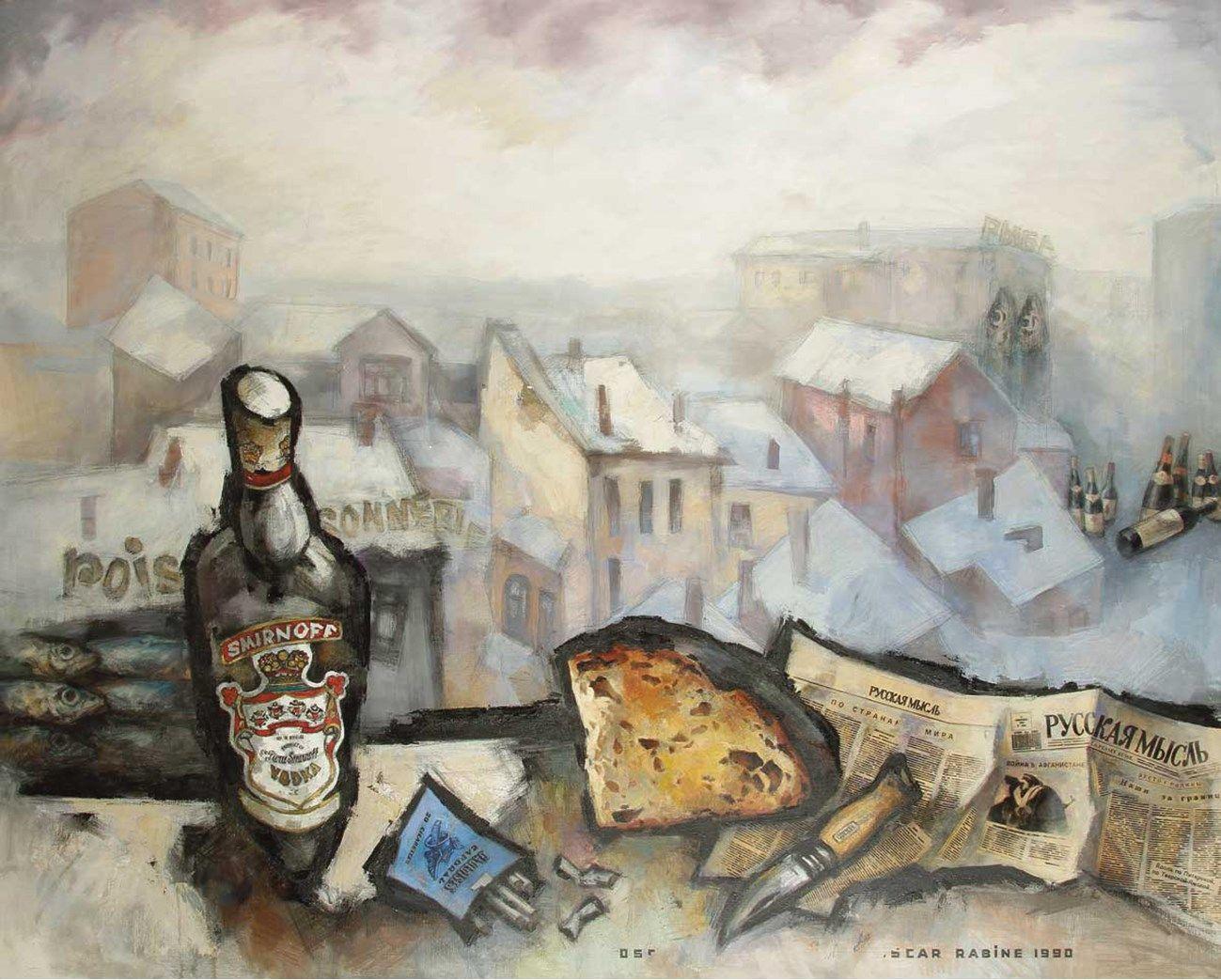 Биография и картины Оскара Рабина