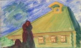 Александр Яковлев — Дом с зеленой крышей