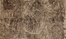 Дмитрий Плавинский — Строящееся Евангелие