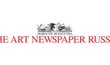 18 июля 2016 – The Art News Paper Russia. Выставка Николая Шестопалова в Русском музее.