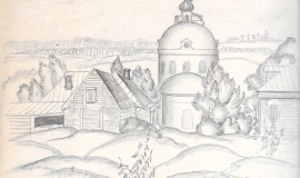 Мстислав Добужинский — Окрестности Витебска