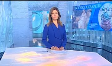 22.09.2016 -Телеканал «Культура» о выставке А.Коноваловой.